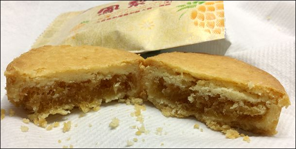 パイナップルケーキ19