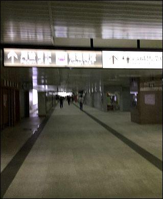 空港MRT2