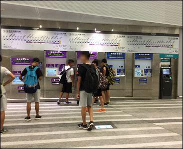 空港MRT5
