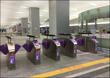 空港MRT6