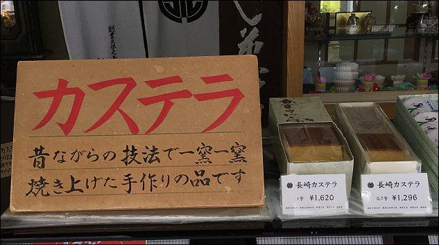 長崎10pg
