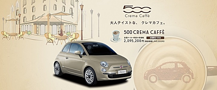 index_slide_crema-2017Crema di Caffè③