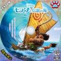 モアナと伝説の海BD6