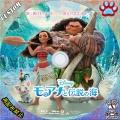 モアナと伝説の海BD3