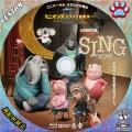 SING シングBD