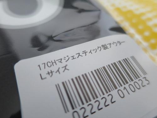 IMG_7497.jpg