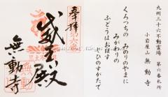 36f06-06.jpg