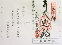 shuins33-02.jpg