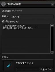 2017_06_15_002.jpg