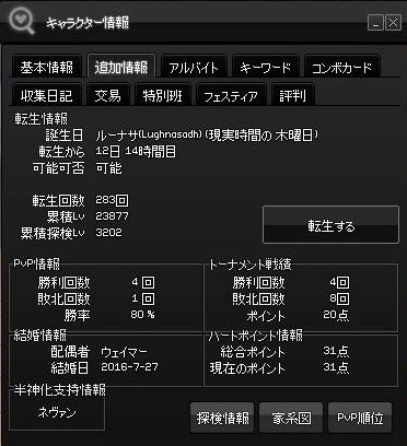 2017_06_15_003.jpg