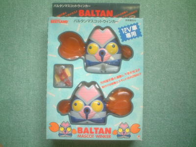 baltanW1.jpg
