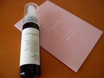 aromafille1.jpg