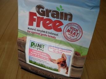 grain2-1_20170809195436b08.jpg