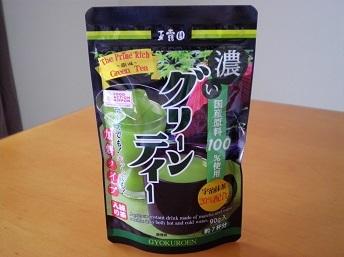 gyokuro5-1.jpg