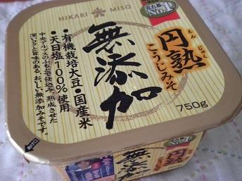 hikari5-1.jpg