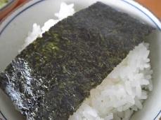 yamamoto4-4.jpg