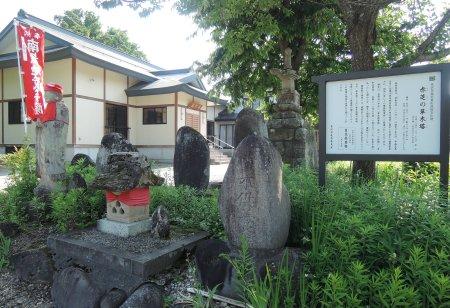 akashiba-soumokuto 201707