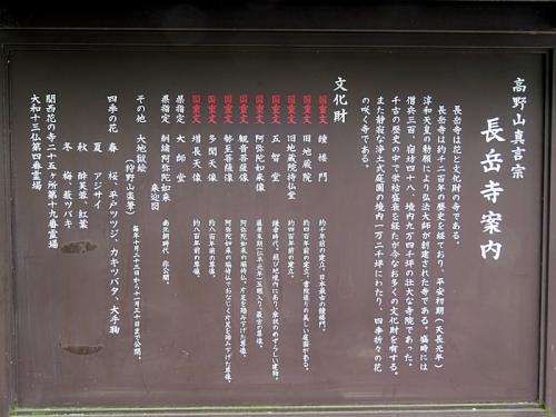 800tyougakuji1