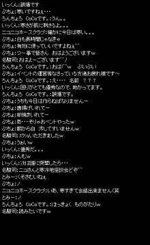 まりちゃ箱別館 天翔馬編 第二幕-111217
