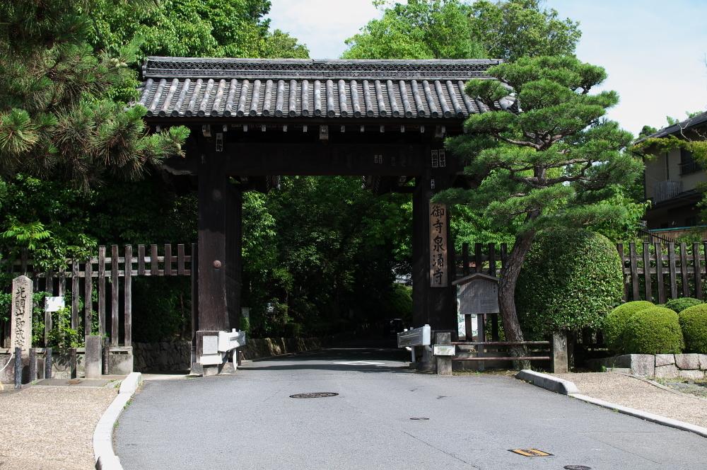 泉涌寺 (1)
