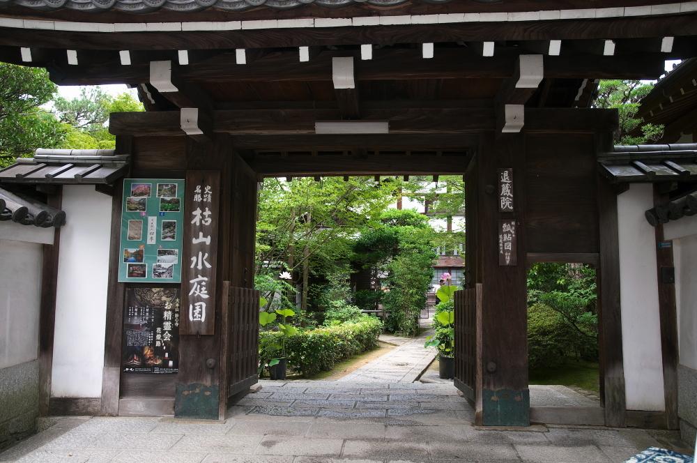 妙心寺 (7)