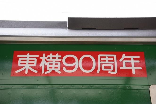 DSC_8167.jpg