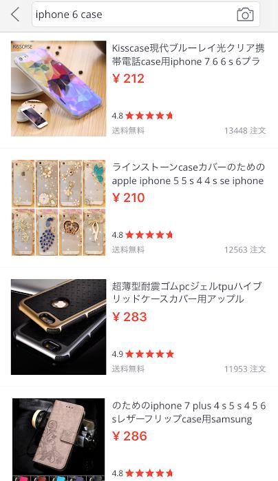 IMG_50912
