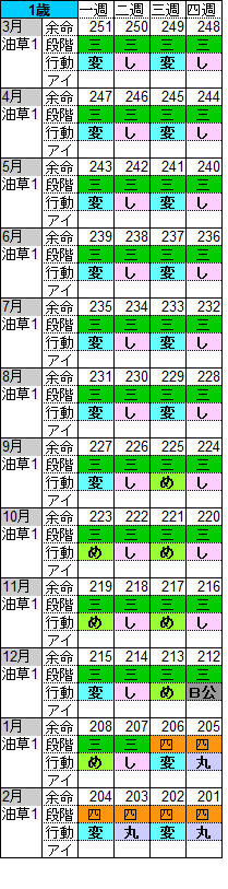 1sai_201705130750353b2.png