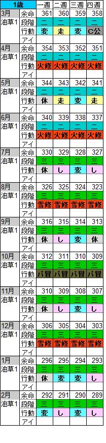 1sai_201705241645093bd.png