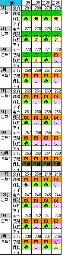 1sai_20170713105657674.png