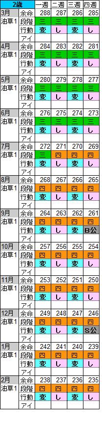 2sai_20170524164503639.png