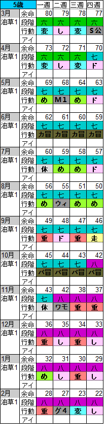 5sai_201709131933312e5.png