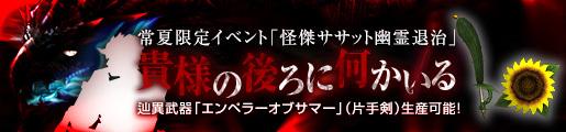 2017_08_09_02.jpg