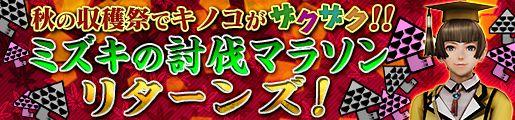 2017_09_13_01.jpg