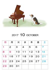 2017カレンダーs