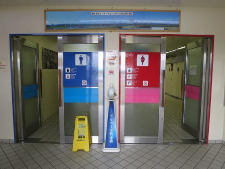 十勝平原SAトイレ2