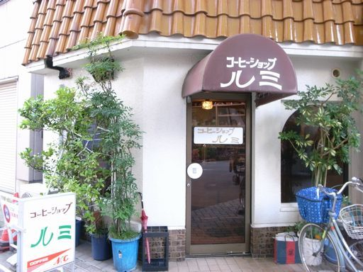 姫路201512 (1)