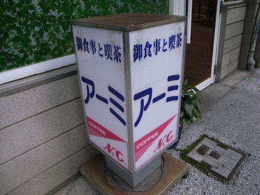 姫路201512 (28)