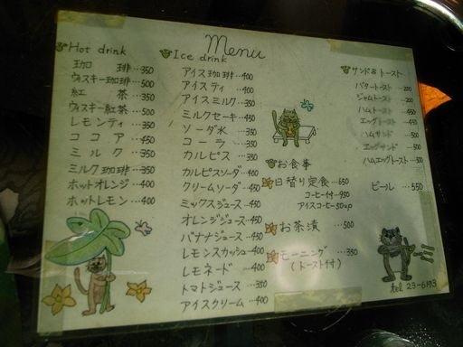 姫路201512 (22)