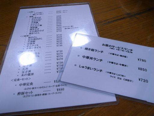 姫路201512 (29)