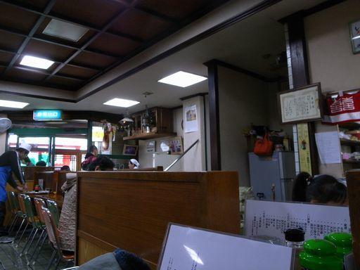 姫路201512 (32)
