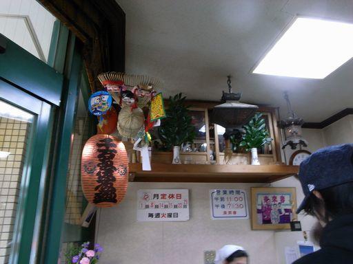 姫路201512 (34)