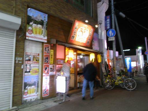 姫路201512 (56)