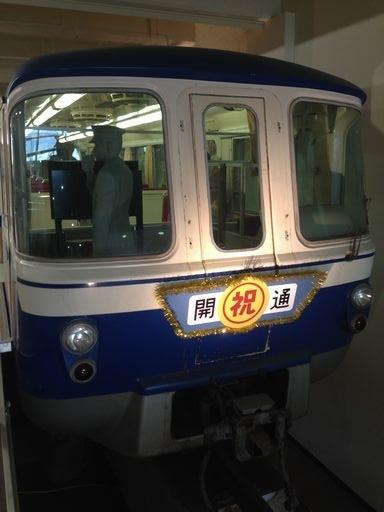 姫路13-1-3