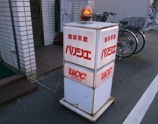 姫路201512 (95)