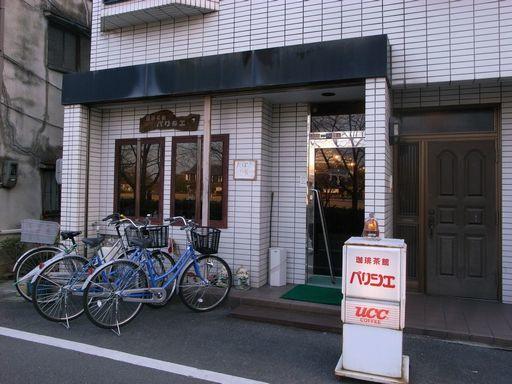 姫路201512 (97)