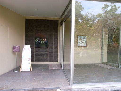姫路201512 (122)