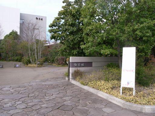 姫路201512 (125)