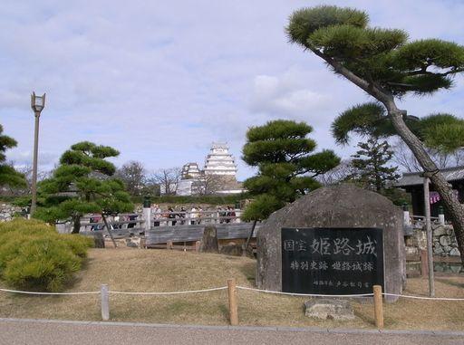 姫路201512 (127)