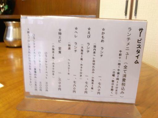 姫路201512 (141)